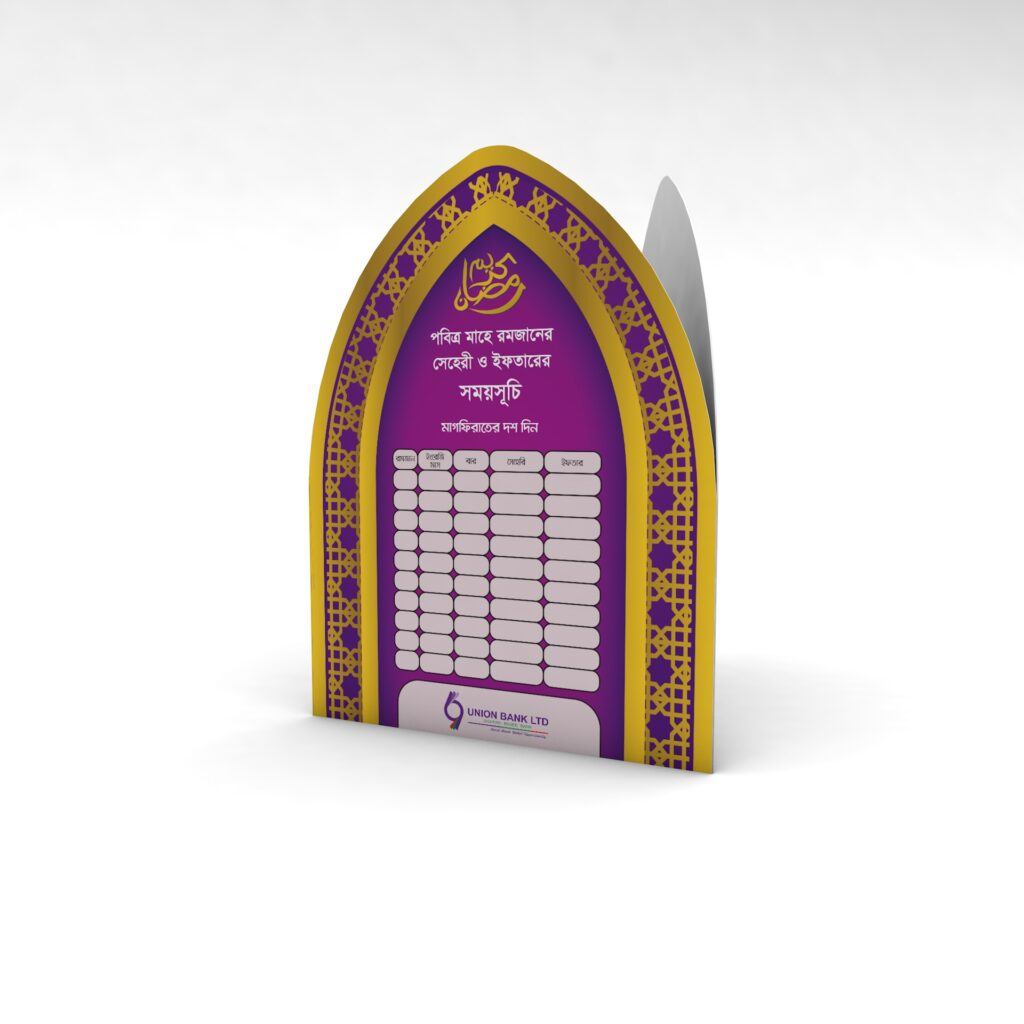 Ramadan Table Talker Calendar Design for Union Bank